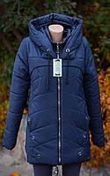 Женский зимний  пуховик(куртка) .По цене от производителя.