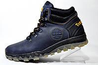 Ботинки мужские в стиле Timberland зимние c мехом, Dark Blue