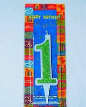 Свеча цифра Единица 10см зеленая