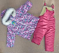 Зимний детский комбинезон для девочек на меху 104размер