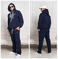 Спортивный костюм с капюшоном , фото 2
