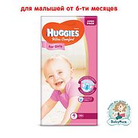 Подгузники Huggies Ultra Comfort 4 для девочек (7-16 кг), 50шт.