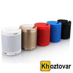 Портативная колонка Bluetooth Speaker HF-Q3