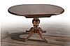 Стол обеденный раскладной Гермес деревянный