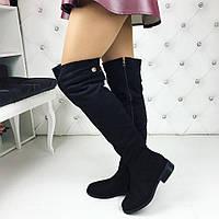 Только 36 размер! Комфортные зимние женские сапоги ботфорты низкий каблук