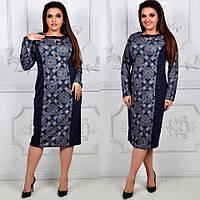 Красивое женское платье большого размера из ангоры с люрексом