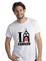 Футболка I love Kharkov
