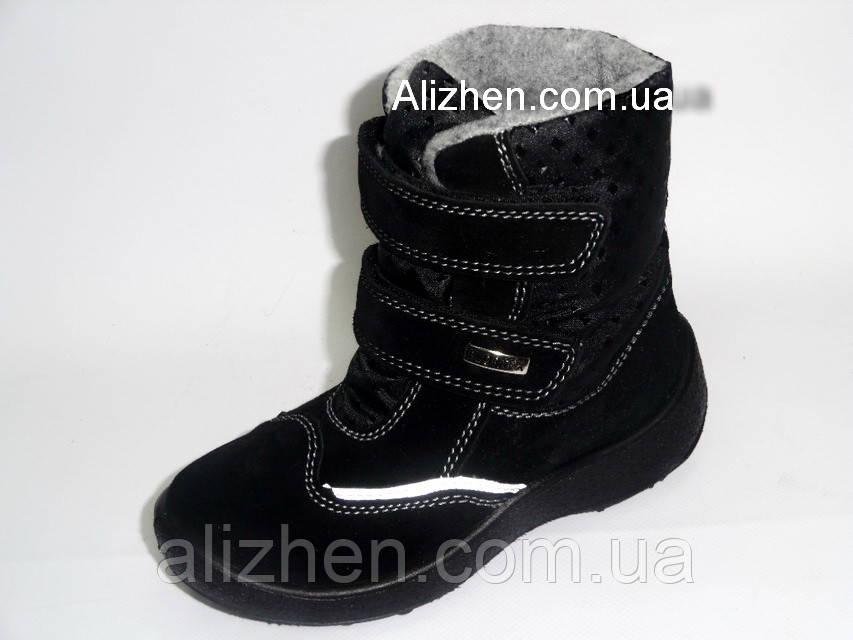 Зимние мембранные  ботиночки для девочки тм FLOARE, размеры 27, 28, черные.