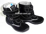 Зимние мембранные  ботиночки для девочки тм FLOARE, размеры 27, 28, черные., фото 2