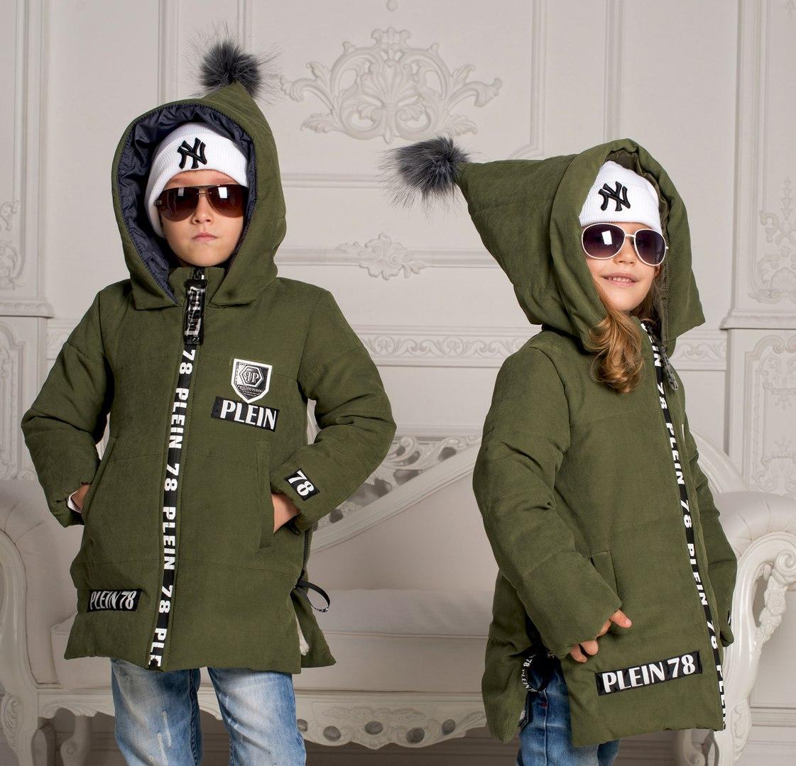 Стильная куртка-парка с нашивками, очень теплая. Девочка+мальчик.