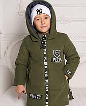 Стильная куртка-парка с нашивками, очень теплая. Девочка+мальчик., фото 3