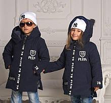 Стильная куртка-парка с нашивками, очень теплая. Девочка+мальчик., фото 2