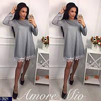 5367cd59a41 Серое трикотажное платье свободного кроя с кружевом. Арт-12657
