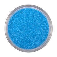 Цветной песок для песочной церемонии, цвет голубой (арт. SC-13)