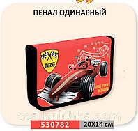 """Пенал 1 Вересня №530782 """"Race Team""""  Артикул: 138490   Цена розн: 102.00 грн. Цена опт: 81.00 грн."""