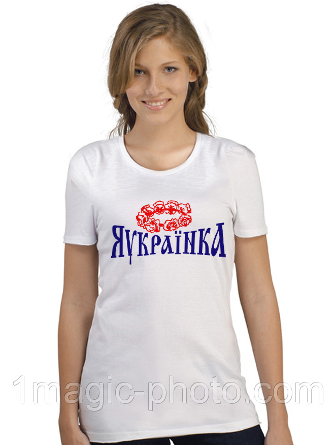 Футболка патріотична Я Українка