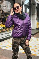 Куртка женская № 01493