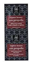 Apivita Апивита Маска для лица для молодой жирной кожи с прополисом, 2Х8мл