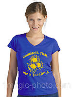 Футболка патріотична Пишаюсь тим, що я українка