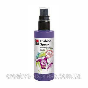 Фарба-спрей для тканин, Фіолетова, 100 мл, Marabu