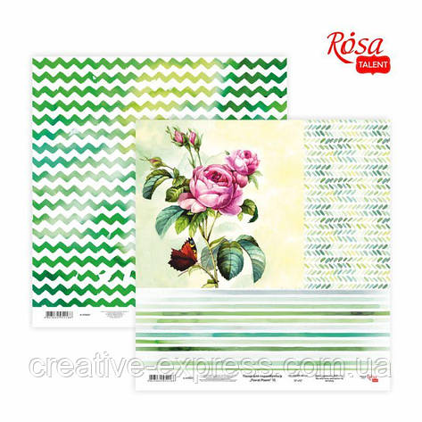 "Папір для скрапбукінгу ""Floral Poem"" 15, двосторонній, 30,48х30,48см, 200г/м2, ROSA TALENT, фото 2"