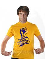 Футболка патріотична Вільна Україна
