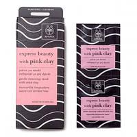 Apivita Апивита Маска для лица деликатное очищение с розовой глиной, 2Х8мл