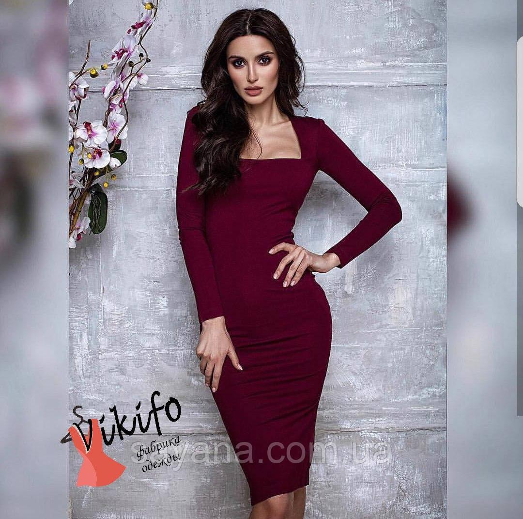 d3d58ca12c3 Купить Женское трикотажное платье-футляр