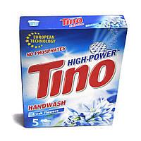 Порошок стиральный для ручной стирки Tino 350г fresh flowers