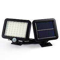 Светильник на солнечной батарее 56 LED с датчиком движения, фото 1