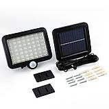Вуличний світлодіодний світильник на сонячній батареї з датчиком руху 56 LED, фото 6
