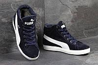 Мужские зимние кроссовки Puma Suede