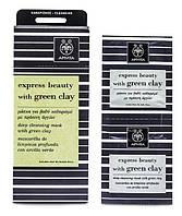Apivita Апивита Маска для лица глубокое очищение с зеленой глиной, 2х8мл