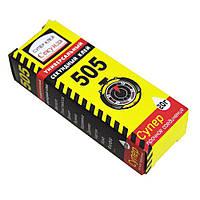 Универсальный супер клей Секунда 505