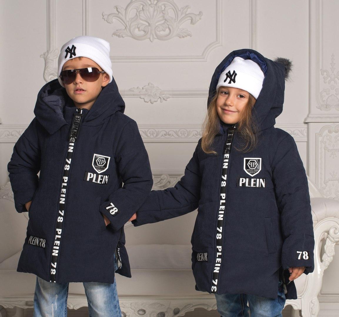 Стильная куртка-парка с нашивками, очень теплая. Мальчик+девочка.