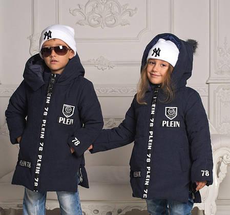 Стильная куртка-парка с нашивками, очень теплая. Мальчик+девочка., фото 2