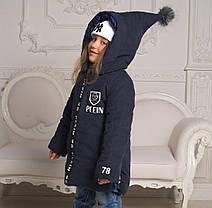 Стильная куртка-парка с нашивками, очень теплая. Мальчик+девочка., фото 3