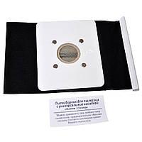 Фильтр для пылесосов текстильный Hummel 2,5л