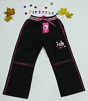 Болоневые  брюки на девочку рост от 98 см до 140 см