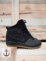 Кроссовки с мехом Nike Lunar Force v3 (gray/black)