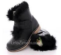 Зимняя ортопедическая профилактическая обувь р.27-32, фото 1