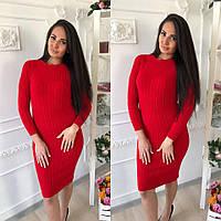 Женское стильное платье ткань машинная вязка трикотаж красное