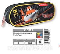 """Пенал 1 Вересня №530824 """"Самолетики""""  Артикул: 138494   Цена розн: 112.00 грн. Цена опт: 90.00 грн."""