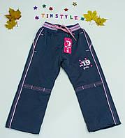Болоневые брюки на девочку рост от 98 см до 134 см