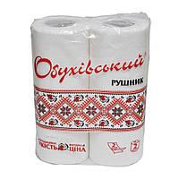 """Бумажные полотенца """"Обухівський рушник"""" 2 рулона"""