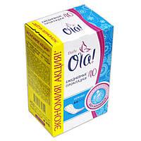 Прокладки Ola ежедневные без аромата 40шт.