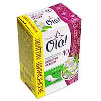 Прокладки Ola ежедневные лепестки акации 40шт.