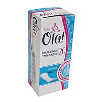 Прокладки Ola ежедневные  без аромата 20шт.