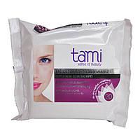 Салфетки влажные для снятия макияжа Tami Sense of beauty 20шт.