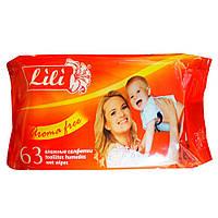 Салфетки влажные LiLi для детей с экстрактом календулы и витамином Е 63шт.